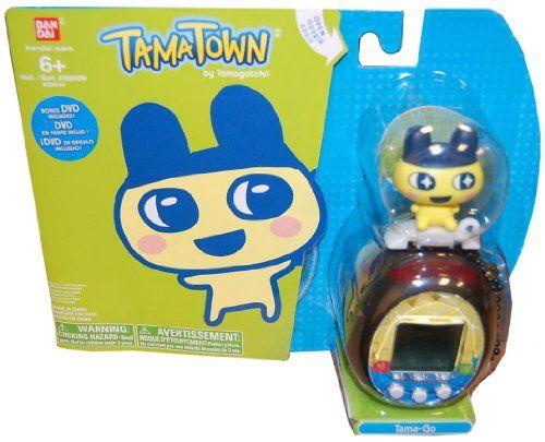 Tamagotchi Tamatown Black and Yellow Tama-go with Mametchi Gotchi Figure Charm Bandai http://www.amazon.com/dp/B004Z8XJA6/ref=cm_sw_r_pi_dp_dNT7ub05X7B1Y