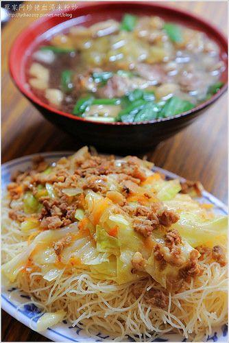Taiwanese stir fried rice vermicelli