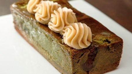 絶対ウマい成城石井に抹茶豆栗を使った和のケーキ丹波栗と宇治抹茶の極濃プレミアムチーズケーキ