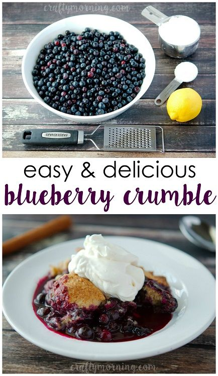 Blueberry Crumble/Cobbler Dessert Recipe for Summer! @CraftyMorning #blueberry #blueberryrecipes #blueberrycobbler #blueberrydesserts #blueberrycrumble #dessert #craftymorning