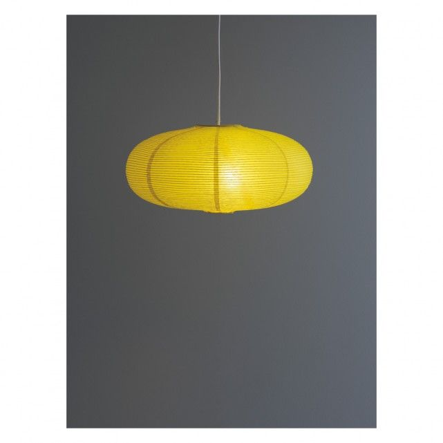 Shiro yellow paper easy to fit ceiling shade yellow paper ceiling shiro yellow paper easy to fit ceiling shade aloadofball Image collections