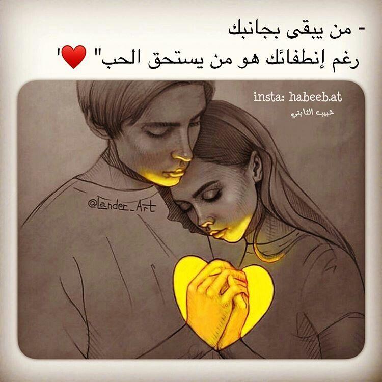 Pin By Ghazal Fazeli On صوره و معنى Male Sketch Movie Posters Poster