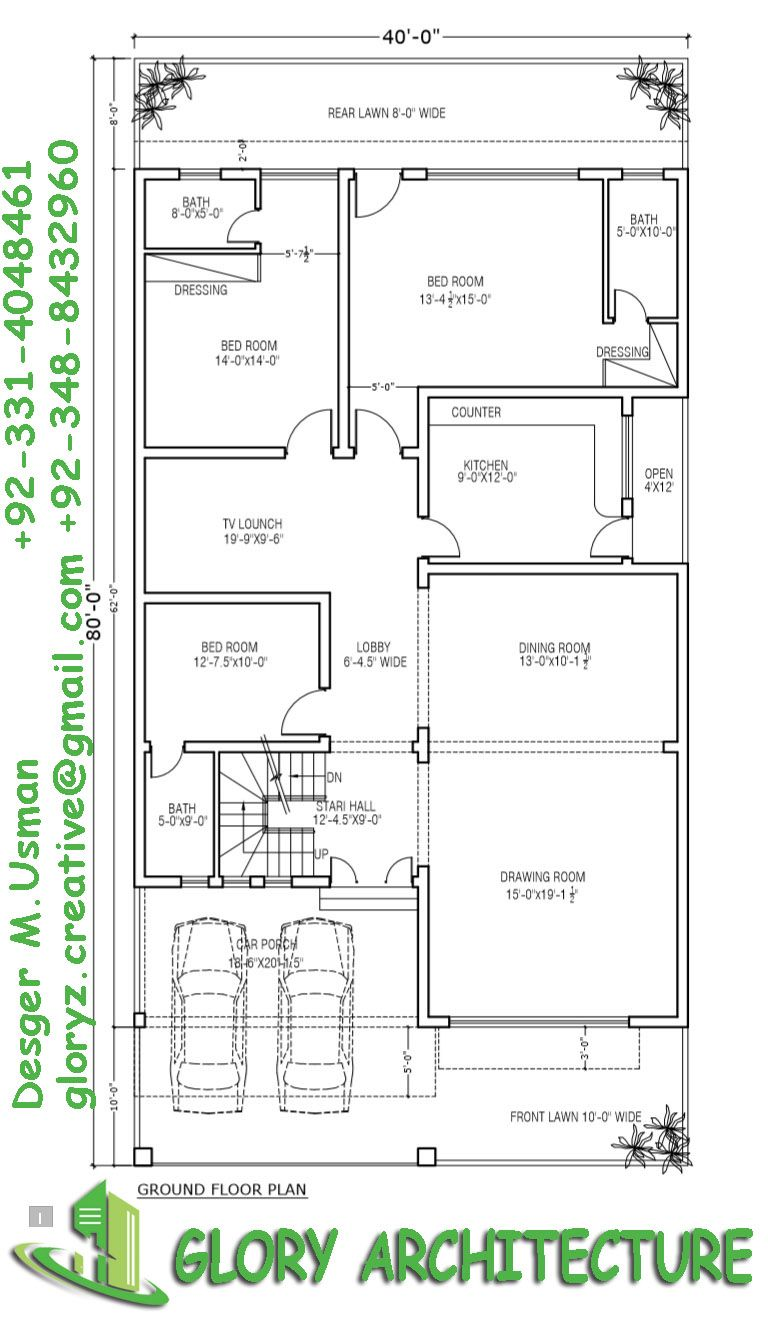 40x80 house plan 10 marla house plan 12 marla house plan for House blueprint finder