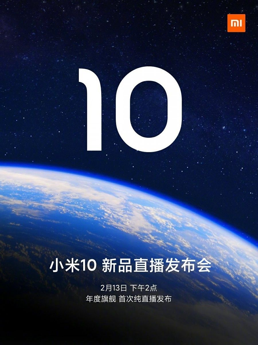 Xiaomi will launch the Mi 10 on February 13th at an online