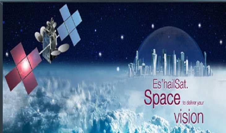 Es'hailSat announces tender process for Es'hail 2