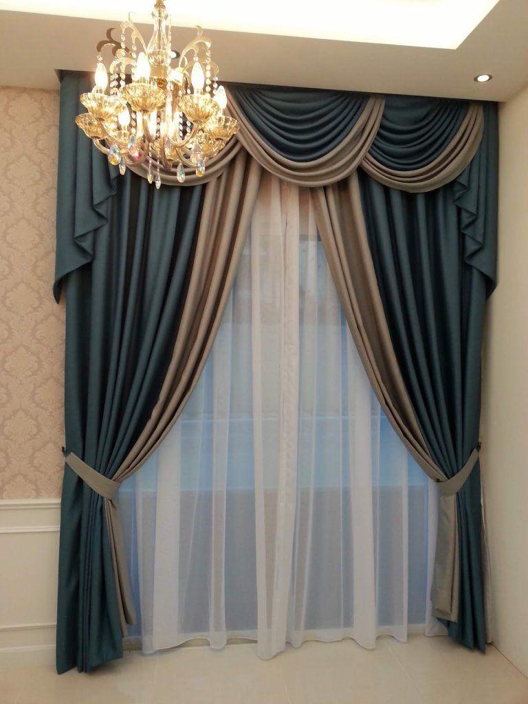 41+ Elegant modern curtains info