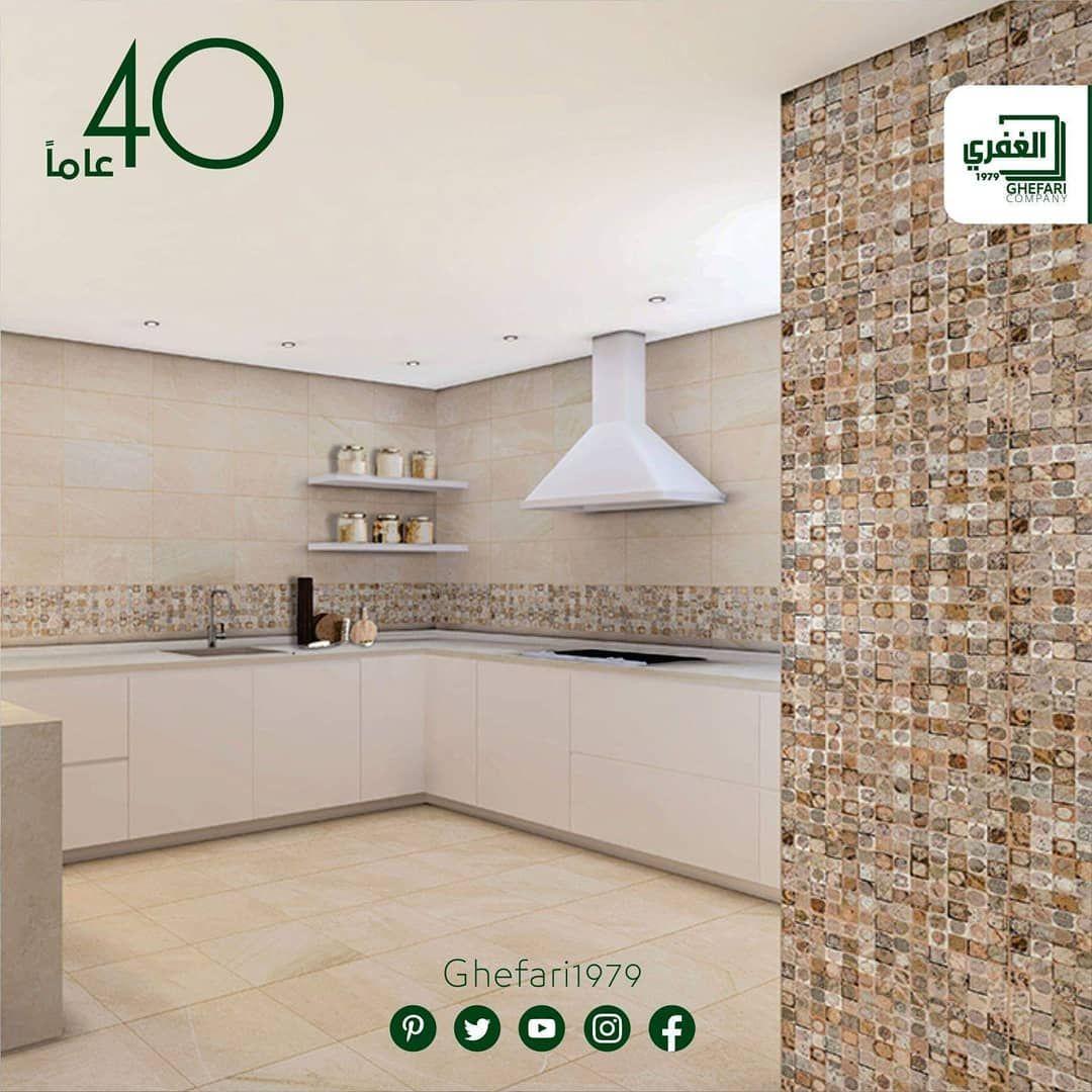 وصل حديثا كراميكا حوائط حمامات مطبخ مقاس 25 7x51 5 اسباني الصنع موديلات 2020 2019 للمزيد زورونا على موقع الشركة Www Ghefa Kitchen Home Decor Home