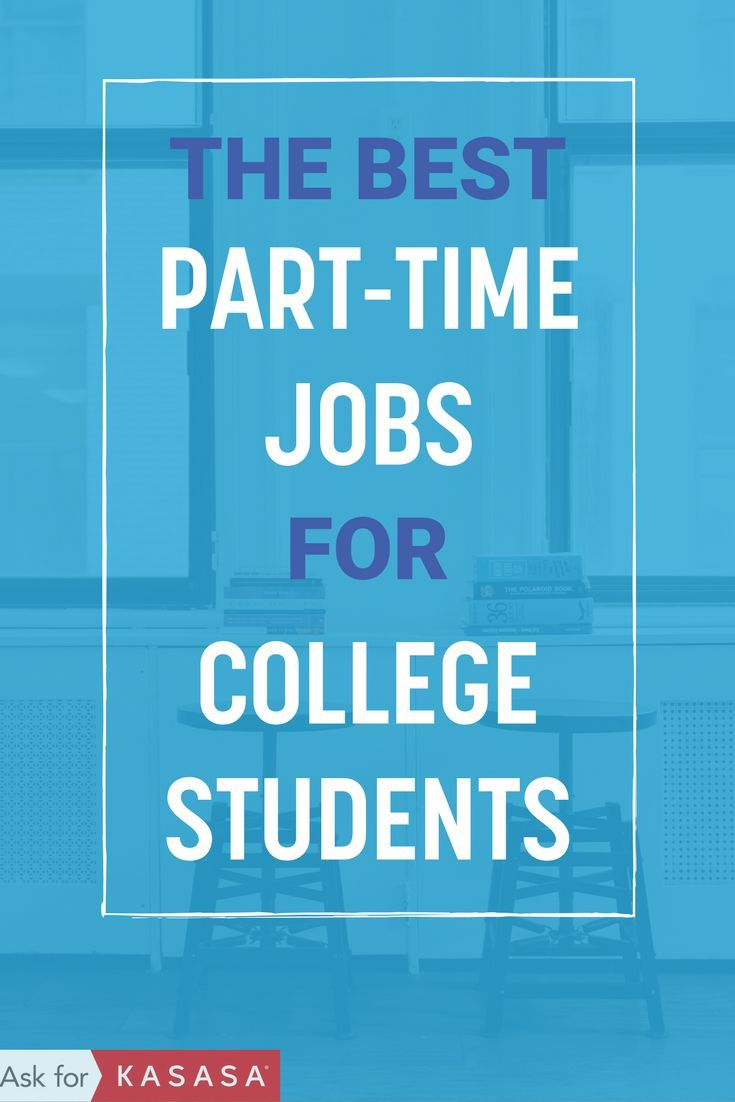 Earning Money In College Has Never Been Easier These Are All Easy Ways To Earn Extra Money While Still Making The G Best Part Time Jobs Extra Money Earn Money