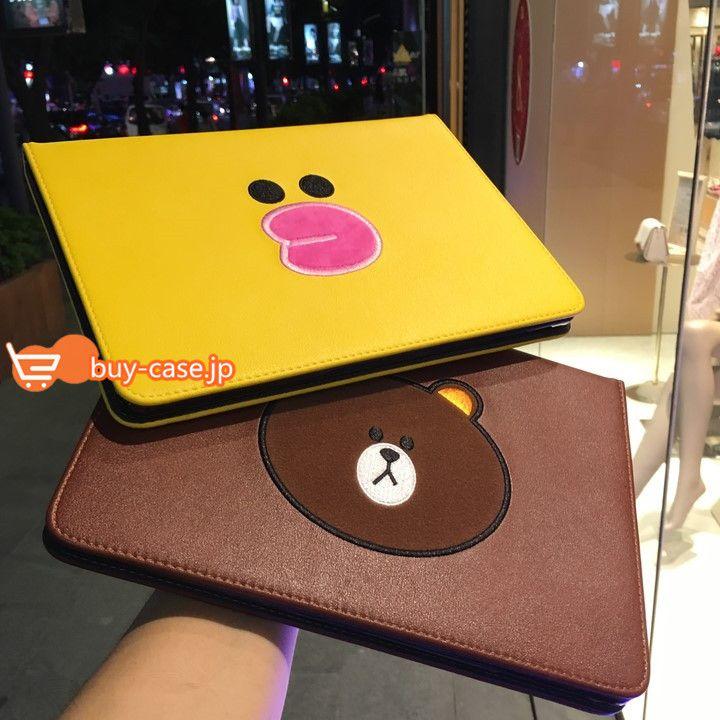 アイパッド プロ ケース新型ipad air2ミニmini3ブラウン熊クマ韓国可愛いlineシリコンヒヨコpro12 9インチ タブレット10 5サリー収納カバー雛ひよこ ラインくまキャラクター ipadケース ipad air ケース アイパッド