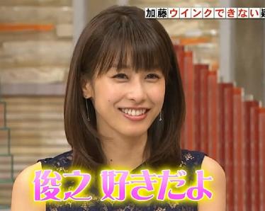 ツイッター 加藤 綾子