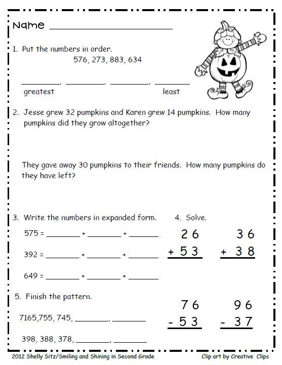 Daily Math Practice for Second Grade---second grade math freebie ...