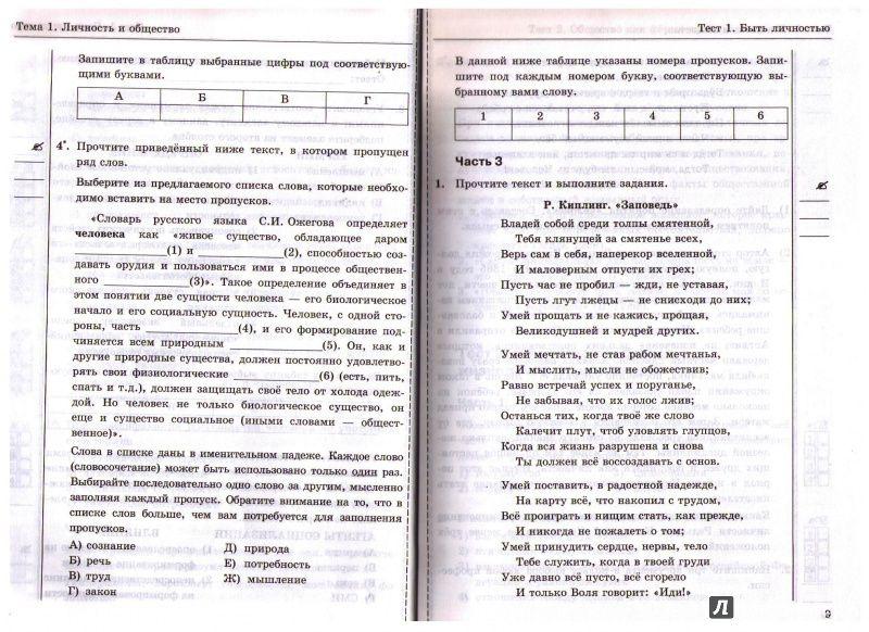 Решебник по английскому языку 5 класс рабочая тетрадь долгова близнецова