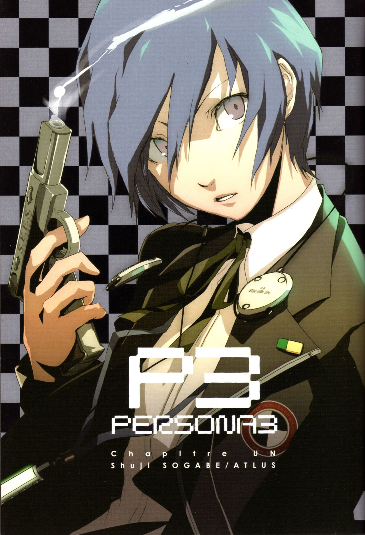 Persona 3 iphone 5 wallpaper - Video Games