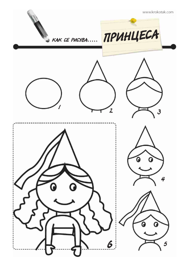 Aprende A Dibujar Una Princesa Manualidades Para Ninos Drawing For Kids Art Lessons Easy Drawings