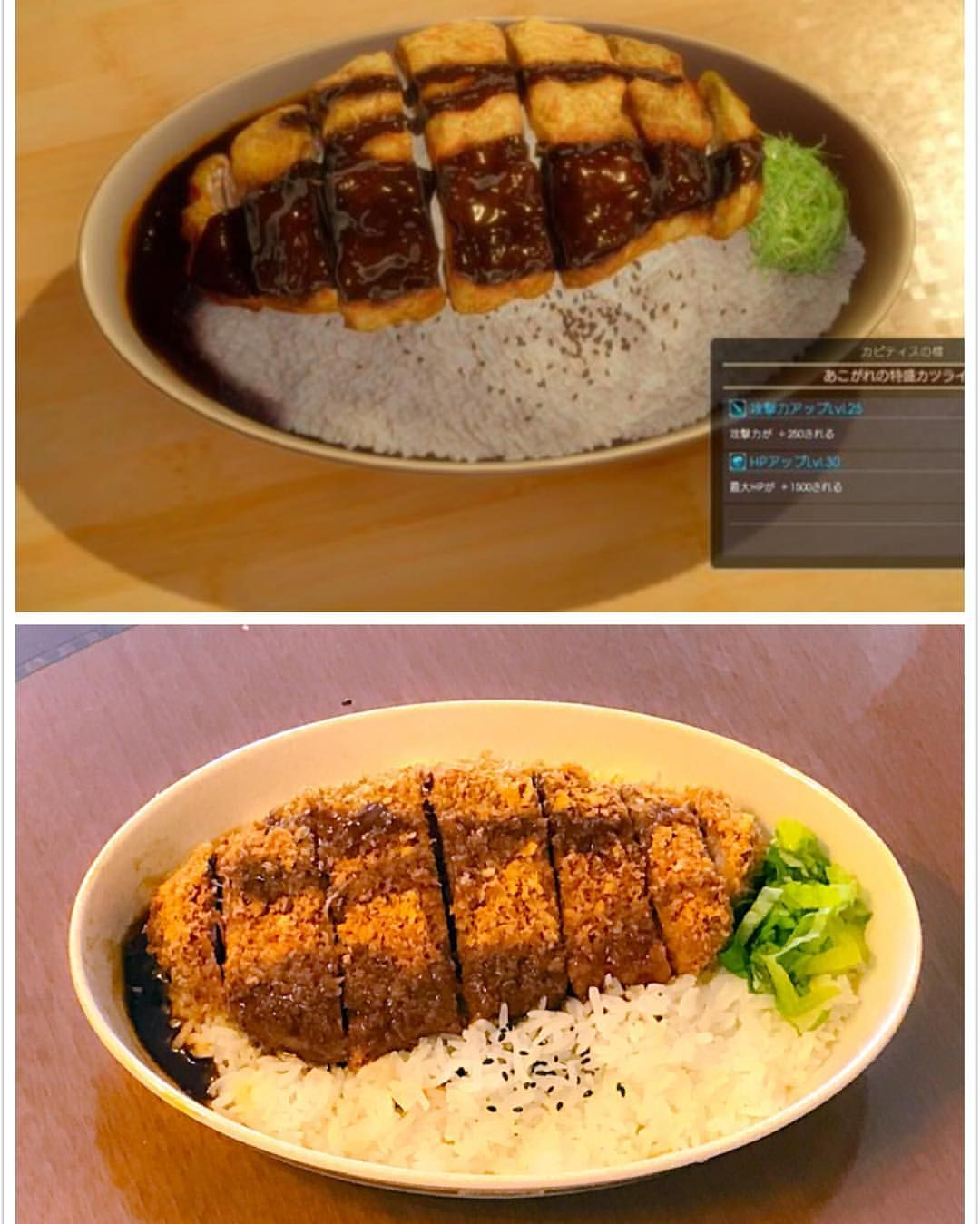 Ffxv cooking recipe hearty cutlet on rice from honey toast ffxv cooking recipe hearty cutlet on rice from honey toast tumblr forumfinder Image collections