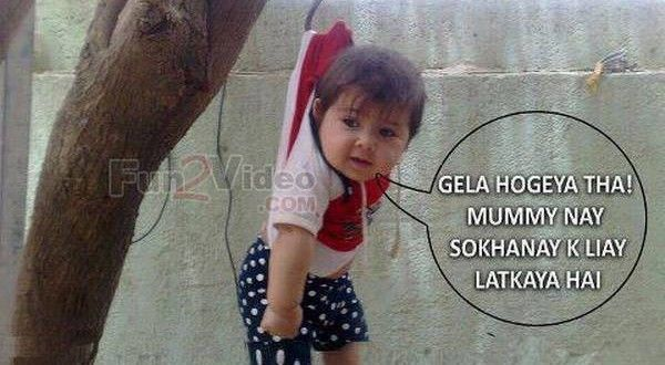 Joke Pictures Funny Joke Images In Urdu Hindi English For Fun Laugh Funny Jokes For Kids Fun Quotes Funny Funny Memes About Girls