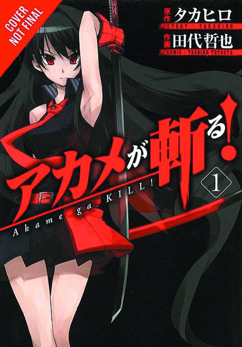 Akame Ga Kill V1 Akame Ga Kill Akame Ga Manga Covers