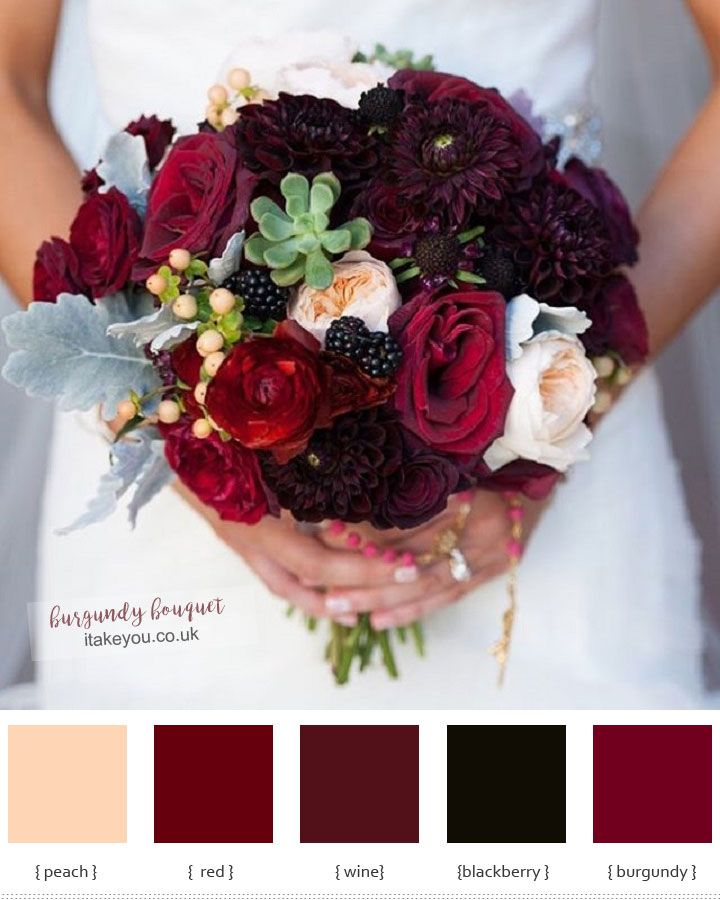 Burgundy wedding bouquet | itakeyou.co.uk #bouquet #weddingbouquet
