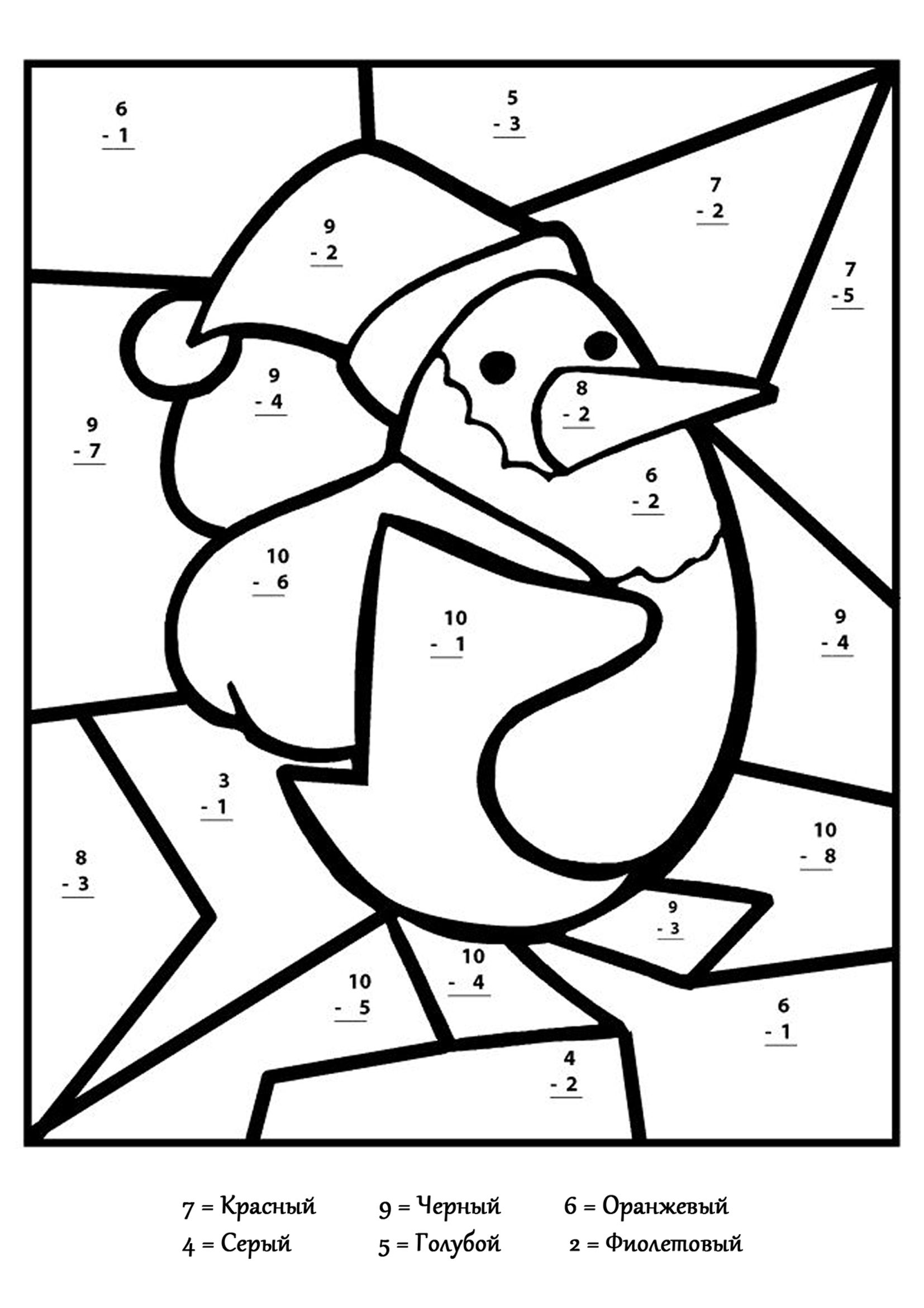 Worksheets Christmas 1st Grade Worksheets