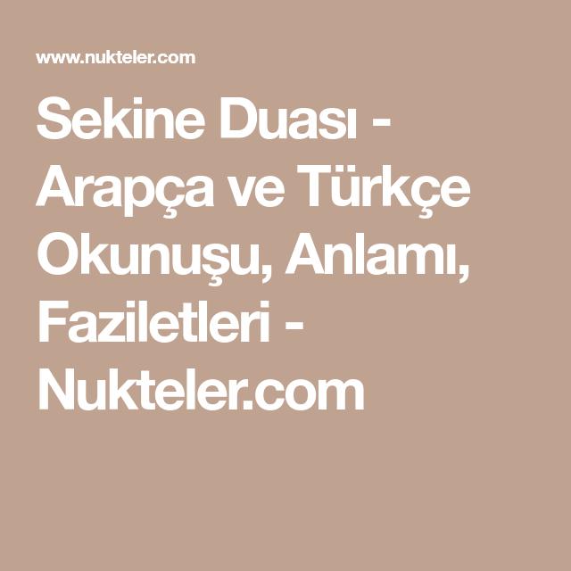 Sekine Duasi Arapca Ve Turkce Okunusu Anlami Faziletleri Nukteler Com Lockscreen Lockscreen Screenshot