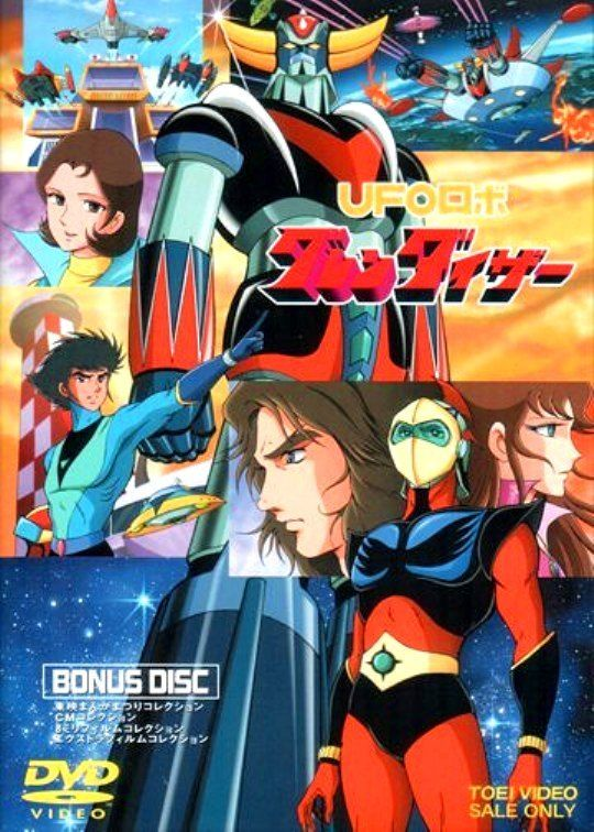 Ufo robot grendizer dvd toei bonus disc kazuhiro ochi old anime