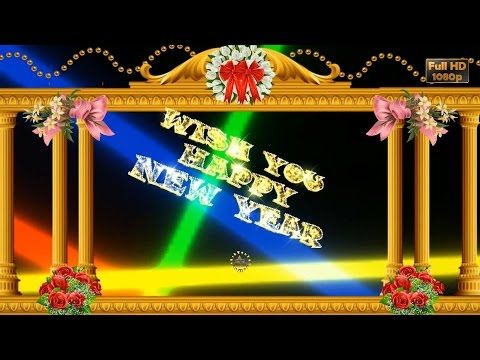 Happy new year 2017 wisheswhatsapp videonew year greetings happy new year 2017 wisheswhatsapp videonew year greetings animationmessage m4hsunfo