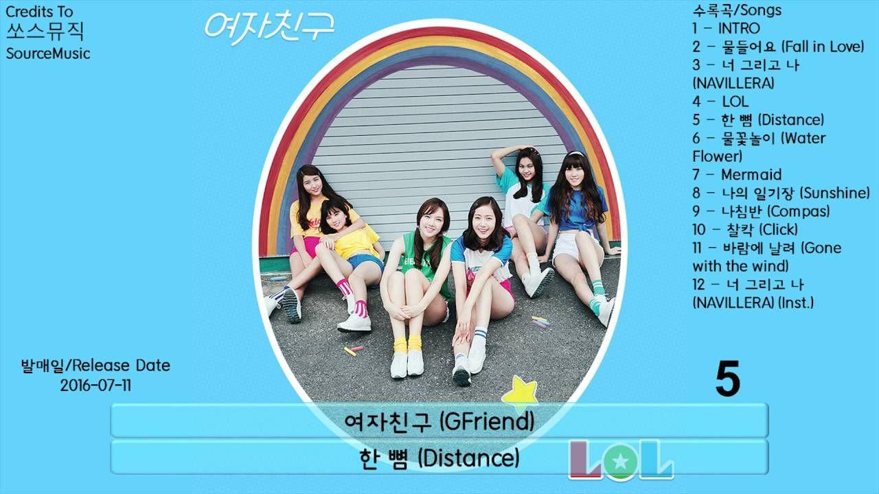 여자친구 (GFriend) | 여자친구 The 1st Album `LOL` [Full Album]