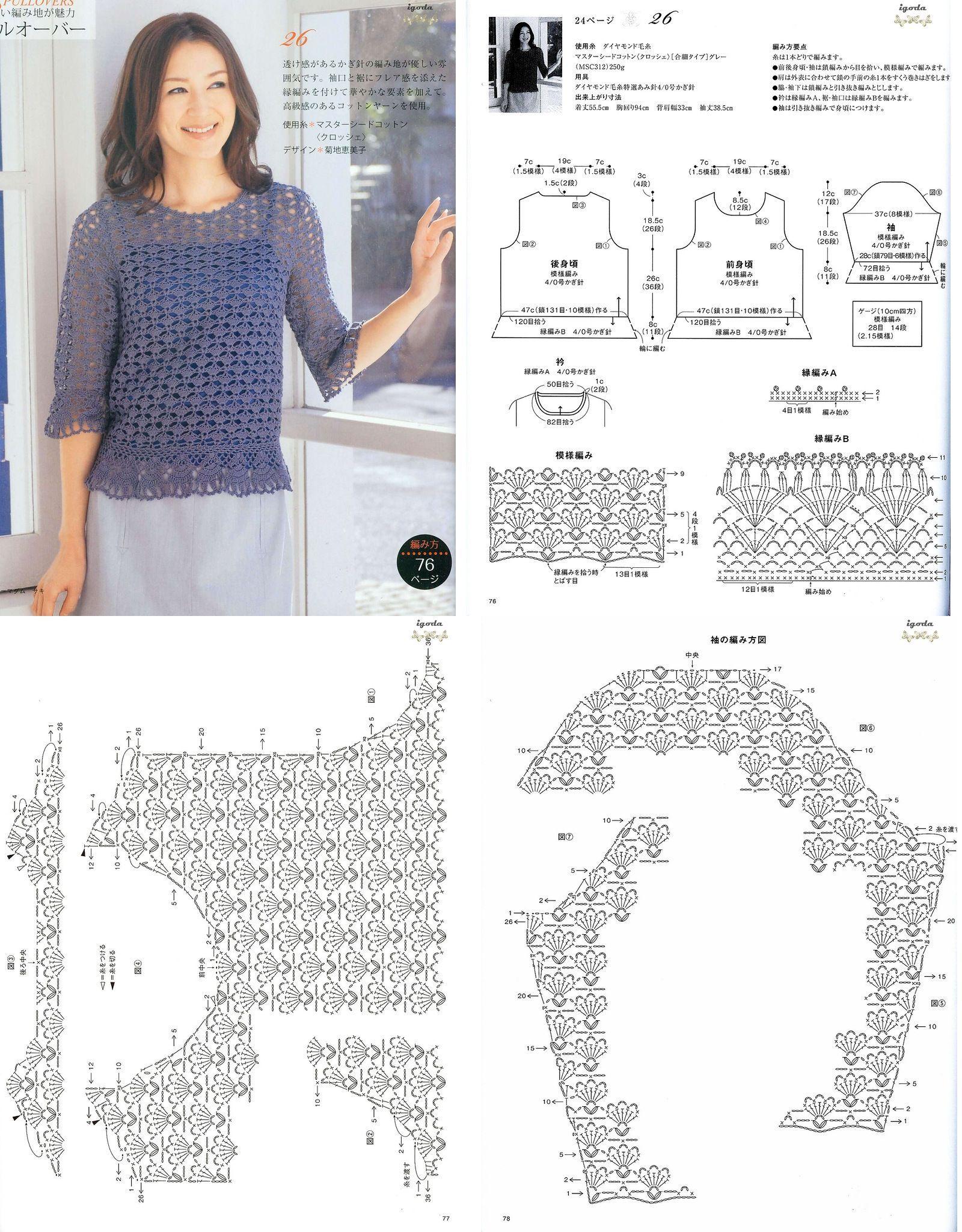 bc1c9ebb3434da0f80373aae2a432ada.jpg 1,600×2,048 pixels | Crochet ...