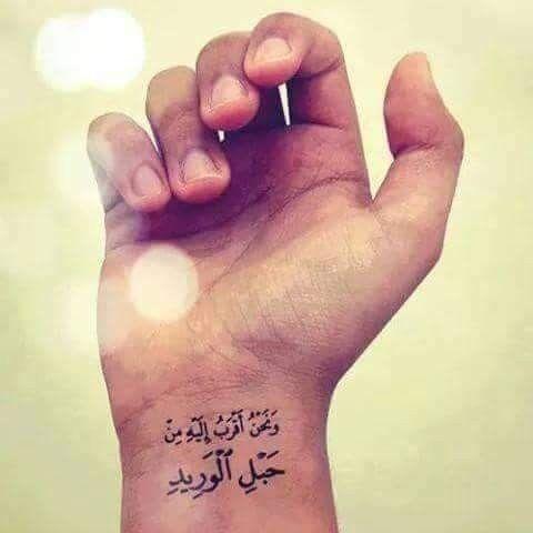 Pin By Dynaf On خواطر Arabic Tattoo Design Arabic Tattoo Arabic Tattoo Quotes