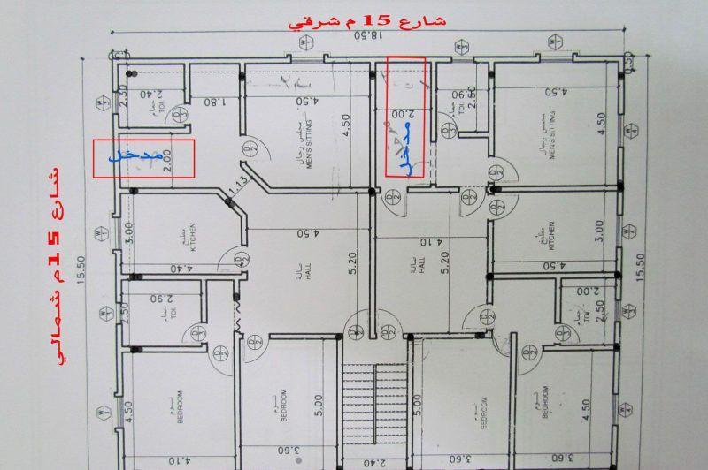 مخطط بيت دور واحد 15 15 بالمقاسات و البروشور موسوعة الازاهير 20x30 House Plans How To Plan House Plans