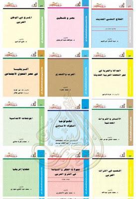 سلسلة عالم المعرفة اصدرات عام 1980 Pdf Knowledge Messages How To Remove