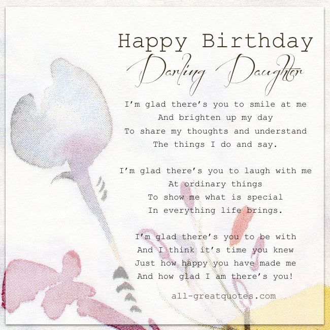 Genial Happy Birthday Darling Daughter | Free Cards For Daughter |  All Greatquotes.com