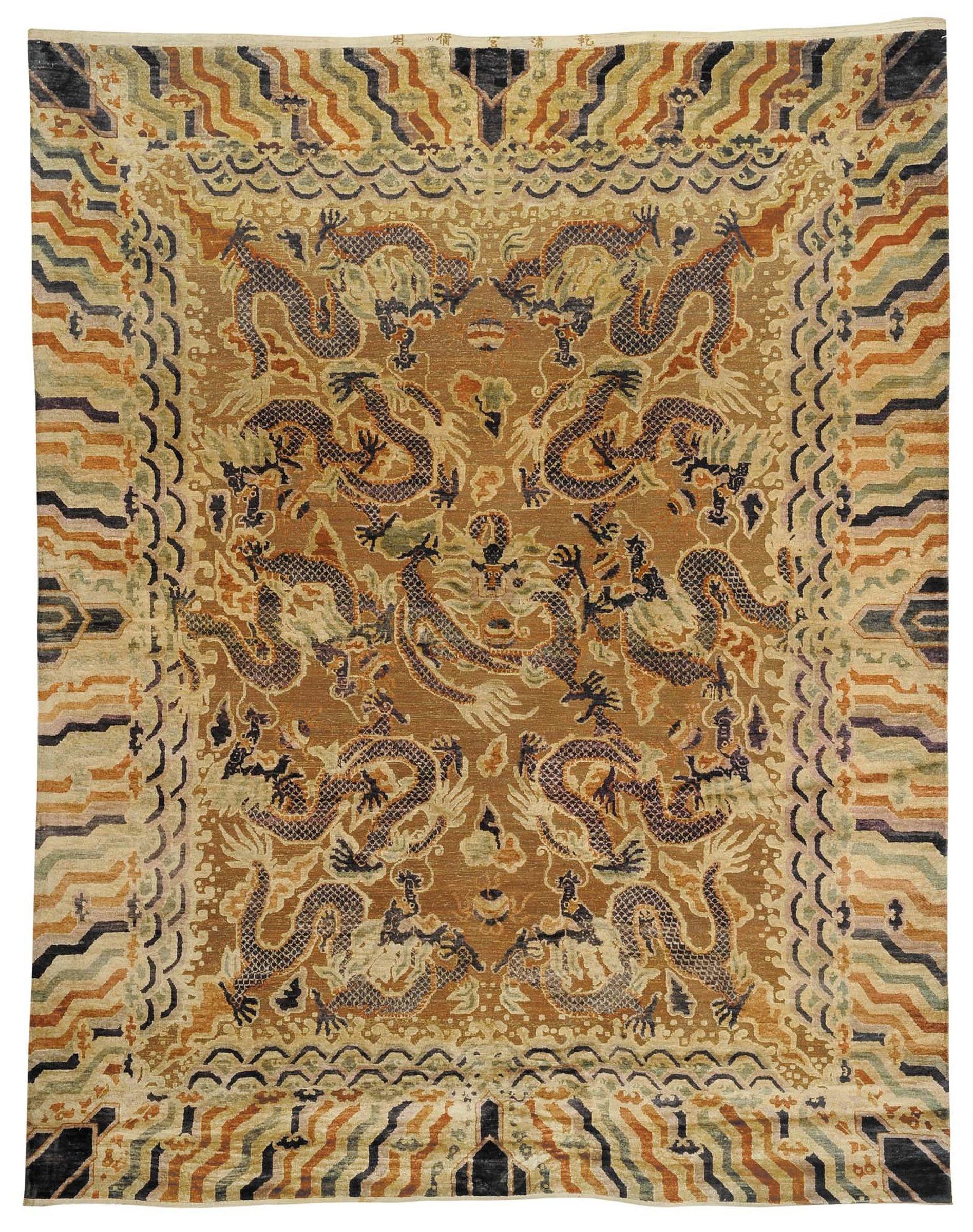 tappeti cinesi draghi Tappeto in seta con bronzi dorati