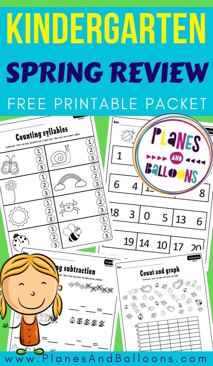 FREE kindergarten review packet pdf springtime