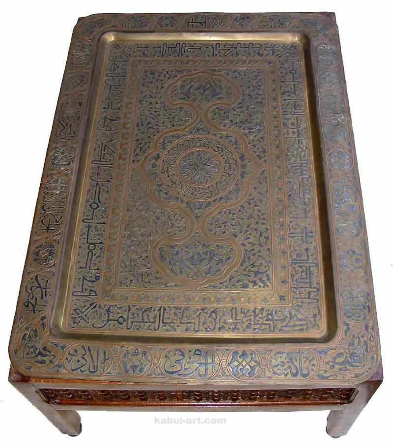 Coffee Table Copper Tray: An Antique, Rare & Very Decorative Hammer Engraved Brass