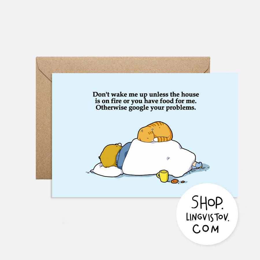 Doodle greeting cards shopngvistov funny funny doodle greeting cards shopngvistov funny funny illustrations kristyandbryce Image collections