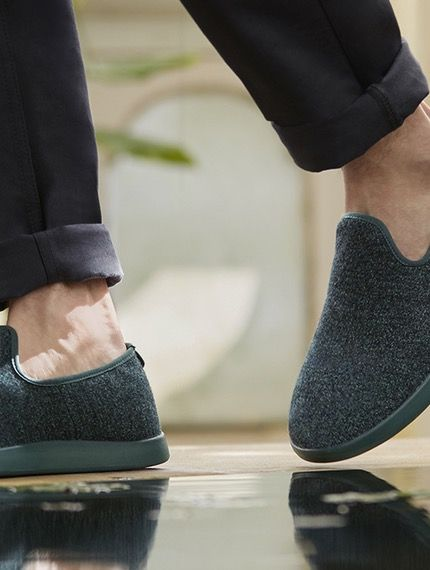 2e2421d3d1289e Hot new product on Product Hunt  Allbirds Wool Loungers