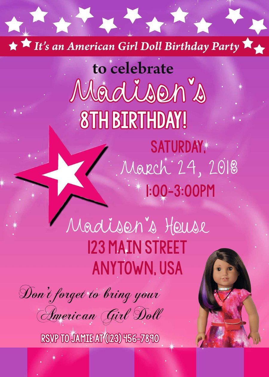 American Girl Birthday Invitation Doll Of The Year Birthday
