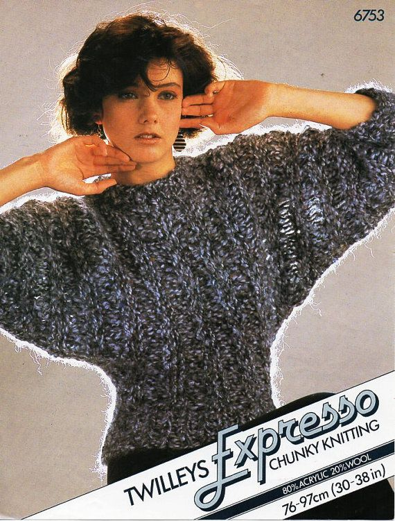 03051a3e5fd901 vintage ladies super chunky dolman sweater knitting pattern pdf super bulky  womens batwing jumper 30-38