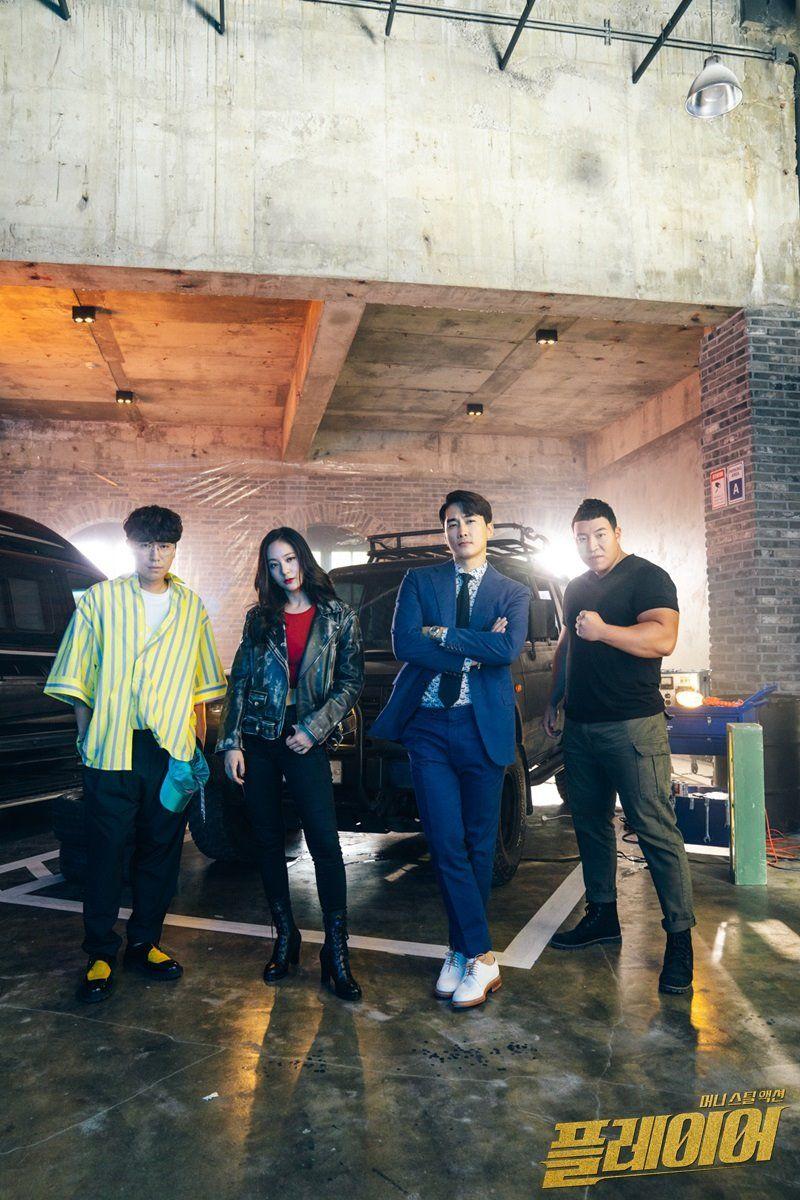 Korean drama The Player on OCN | Live Recaps For The Obsessed