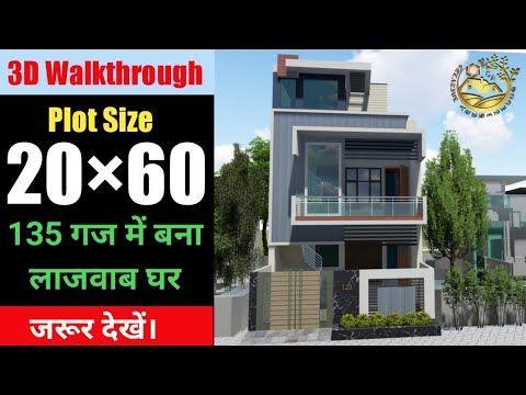 20x60 house plan 1200 sq ft house duplex House house design with interiors creative architects