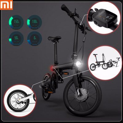 Qicycle Ef1 Smart Electric Bike From Xiaomi Mijia