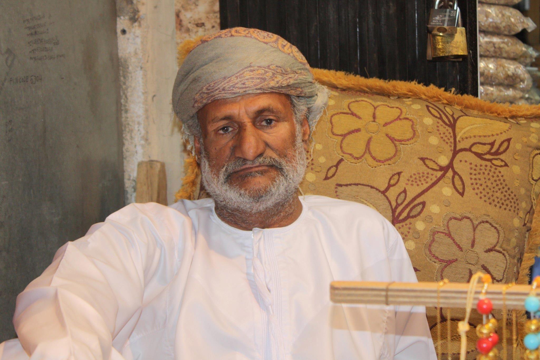 Bazar Oman