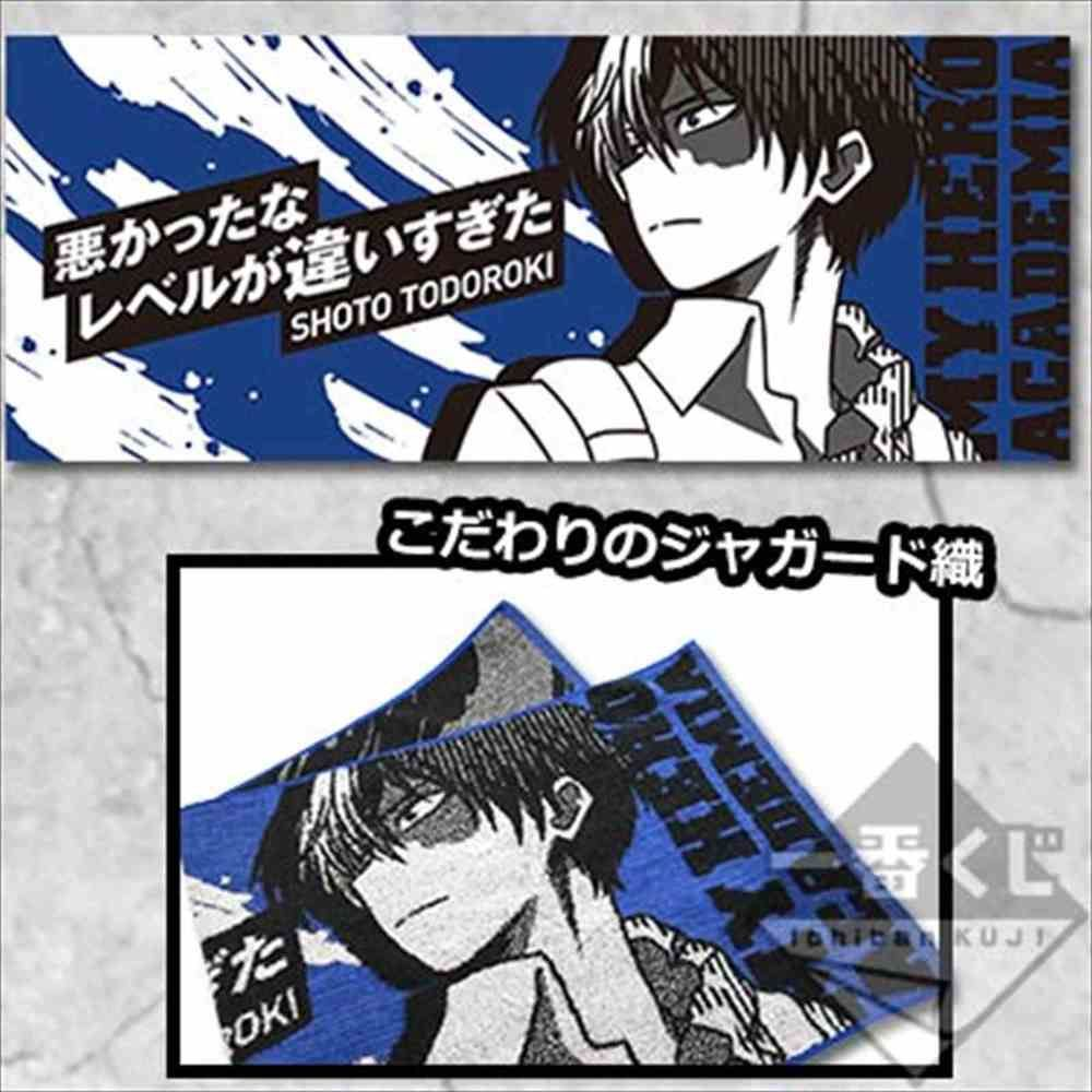 My Hero Academia Art Towel Shoto Todoroki Blue Jacquard Pattern Anime F/S #BANPRESTO