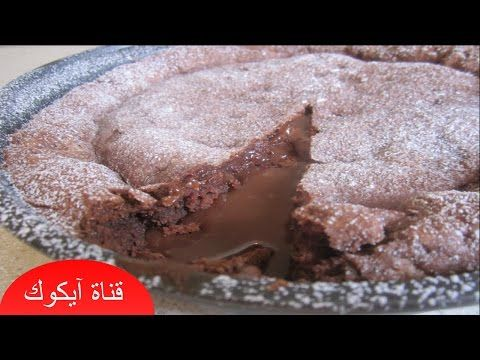 8 كيكة الشوكولاته هشة تذوب في الفم سهلة مذاق رااائع Youtube Desserts Food Cake