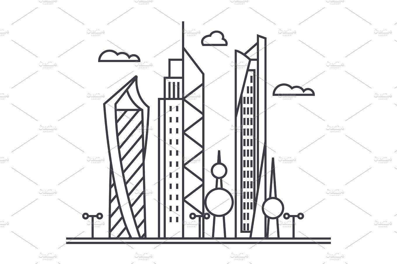 Kuwait City Vector Line Icon Sign Illustration On Background Editable Strokes Kuwait National Day City Vector Kuwait City