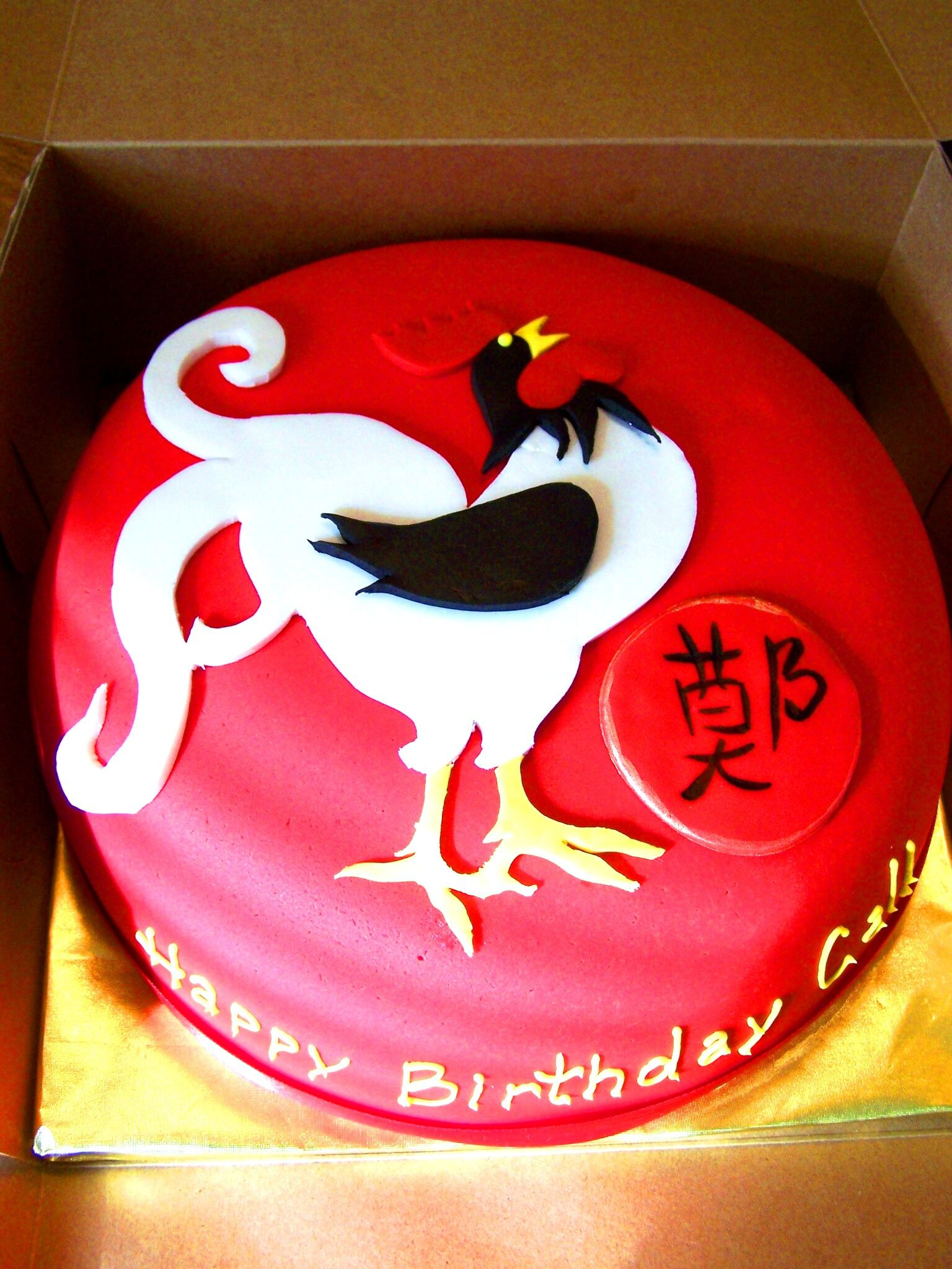 rooster cake chinese new year pinterest cake birthday cakes
