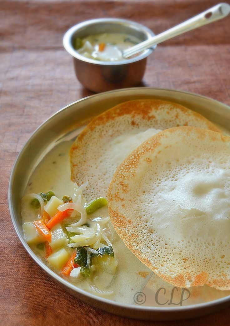 Vegetable stew for appam kerala mixed vegetable stew indian vegetable stew for appam kerala mixed vegetable stew forumfinder Choice Image