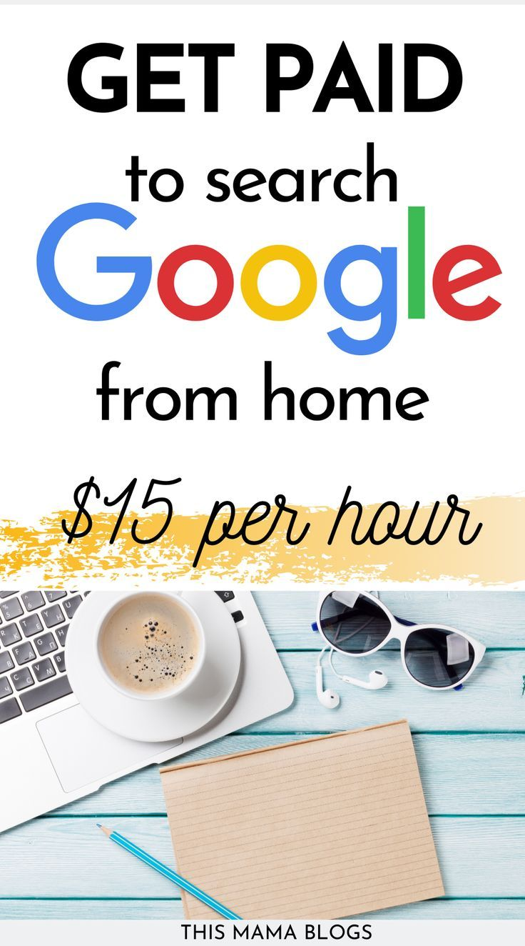 Get Paid to Work for Google with Web Search Evalua