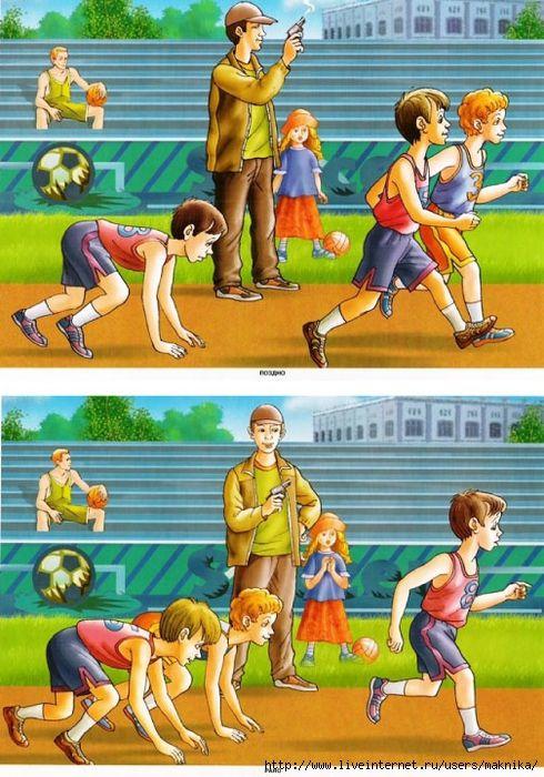 Сюжетные картинки про спорт